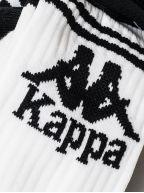 Black & White 3-Pack Sock