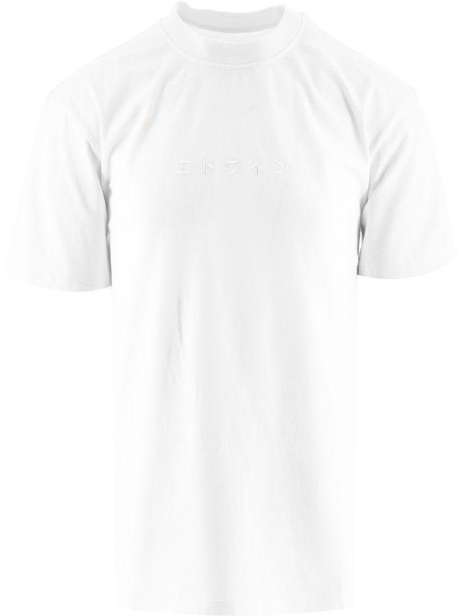 White Katakana Embroidery T-Shirt