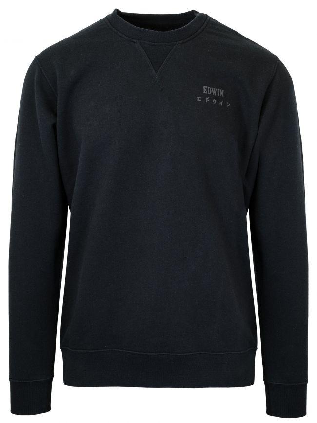 Black Base Crew Sweatshirt